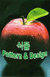 식물 패턴 & 디자인
