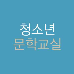 http://www.krpia.co.kr/public-img/content/thum/286003/PLCT00004812.jpg